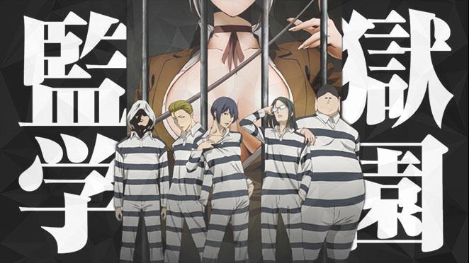 Images of Prison School | 662x372