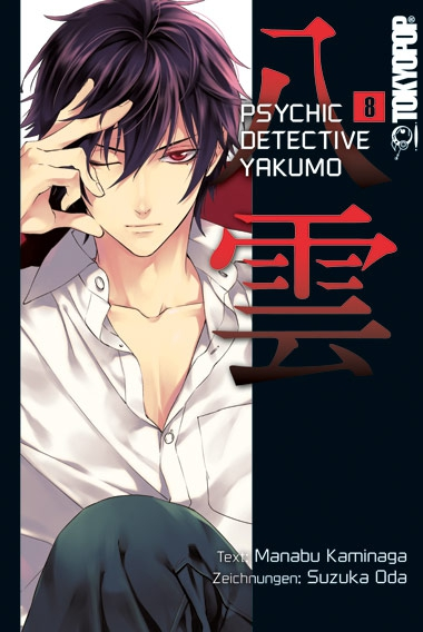 Psychic Detective Pics, Anime Collection