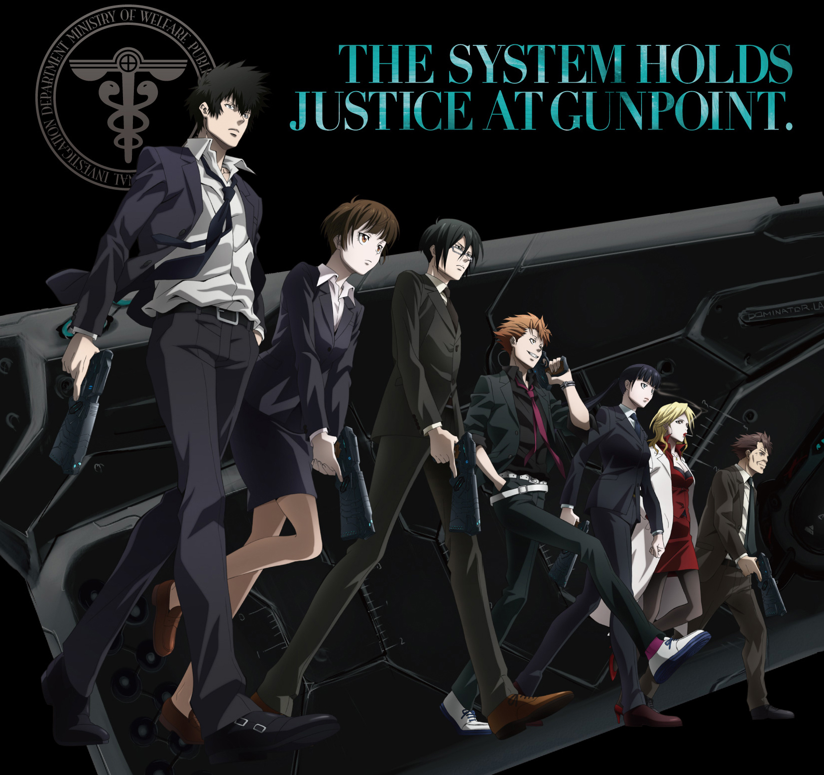 Nice wallpapers Psycho-Pass 1655x1556px