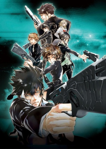 HQ Psycho-Pass Wallpapers   File 76.08Kb