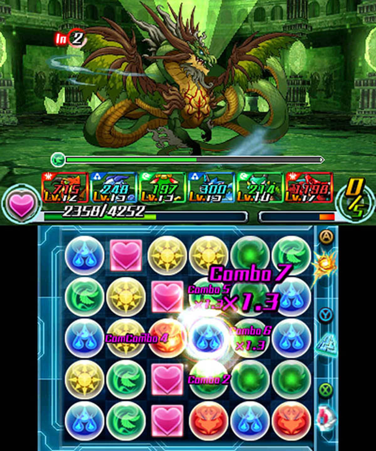 1200x1440 > Puzzle & Dragons Wallpapers