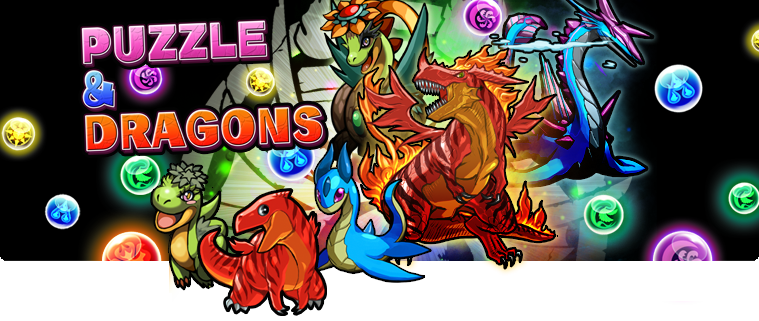 759x321 > Puzzle & Dragons Wallpapers