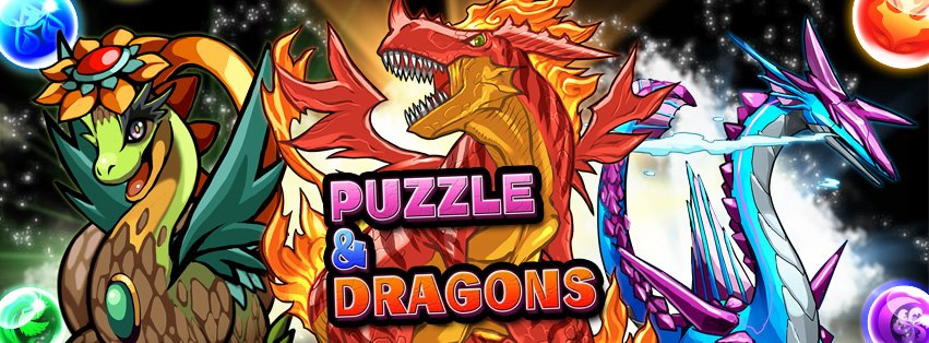Nice wallpapers Puzzle & Dragons 851x314px