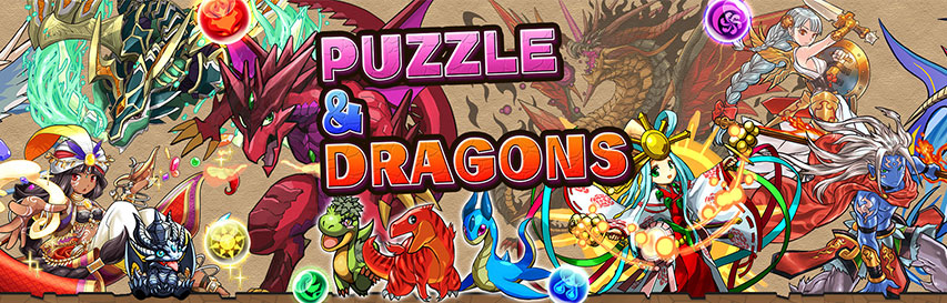 Puzzle & Dragons High Quality Background on Wallpapers Vista