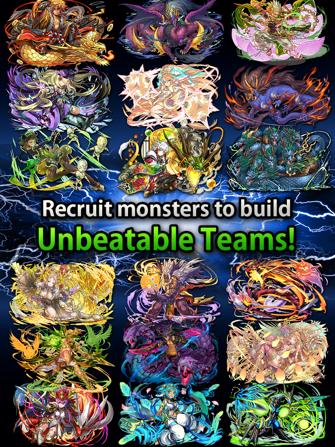Puzzle & Dragons Backgrounds on Wallpapers Vista