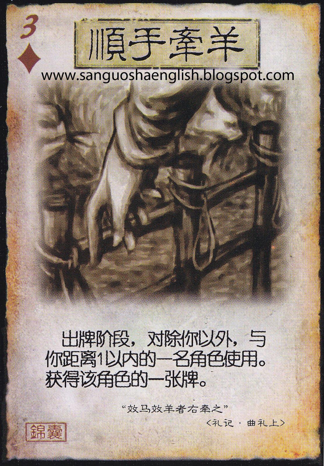 Images of Qiān Yòu   1111x1600