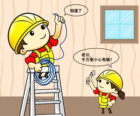 HQ Qiān Yòu Wallpapers   File 36.31Kb