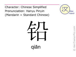 Qiān Yòu High Quality Background on Wallpapers Vista