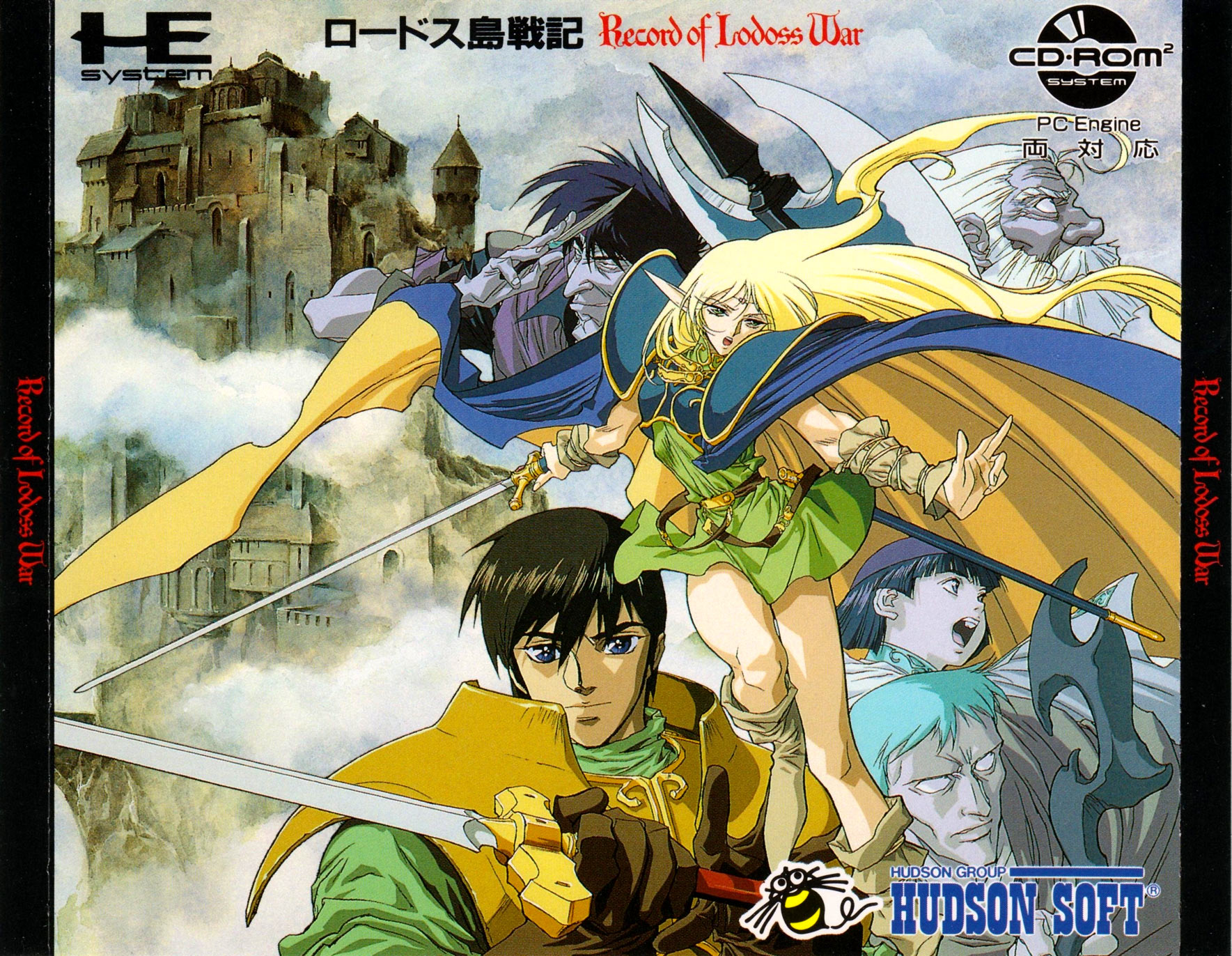 Most Viewed Record Of Lodoss War Wallpapers 4k Wallpapers