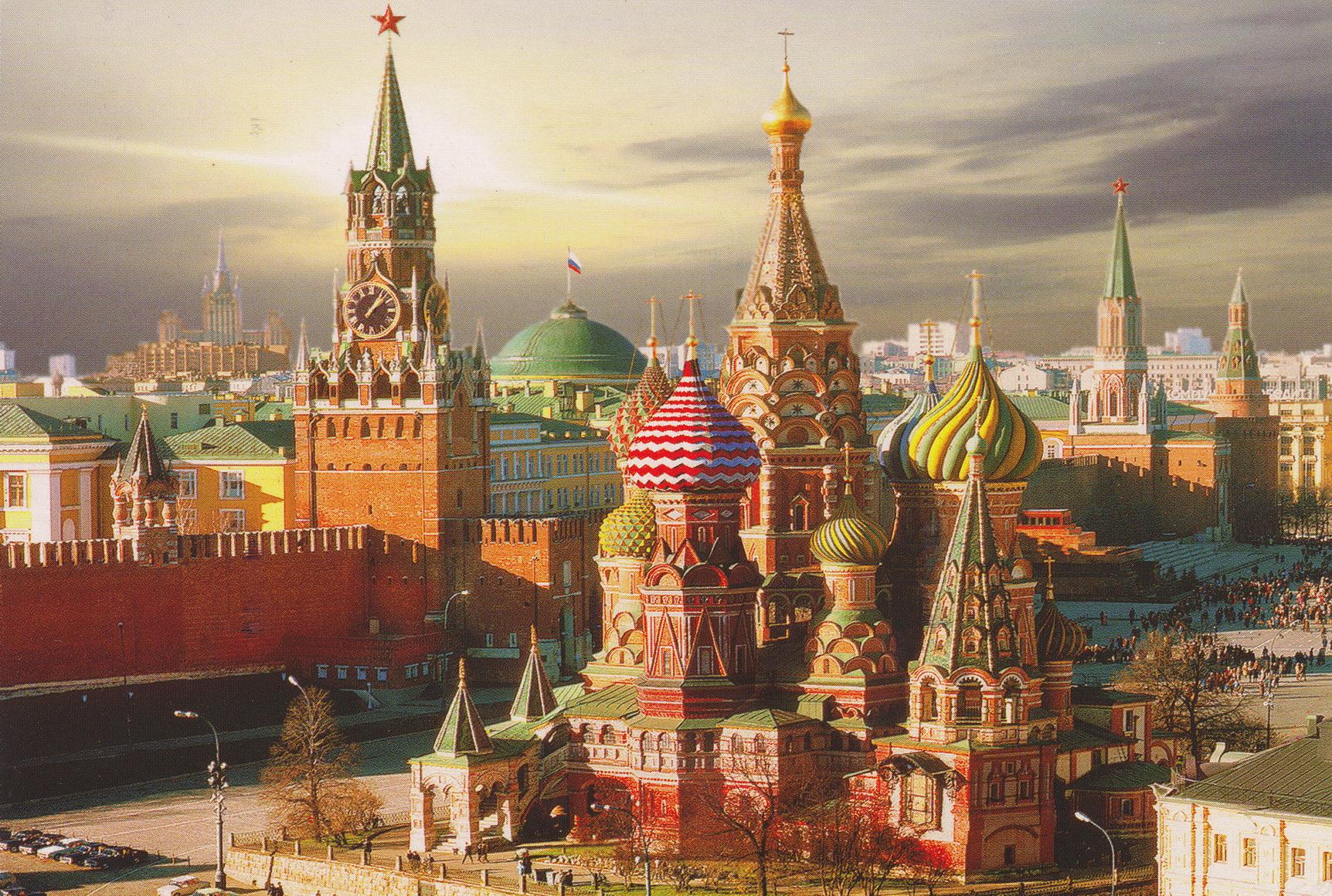 Картинки открытки москвы, день рождения
