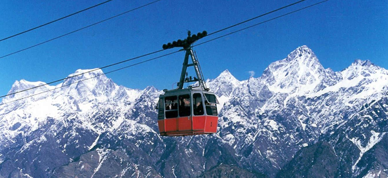 HQ Ropeway Wallpapers | File 239.11Kb