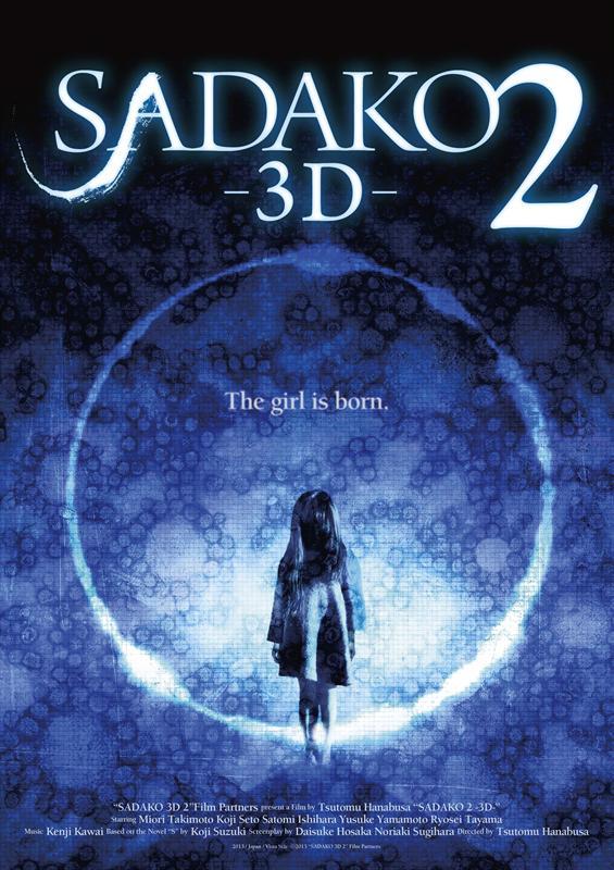 Sadako 3d Backgrounds, Compatible - PC, Mobile, Gadgets| 565x800 px