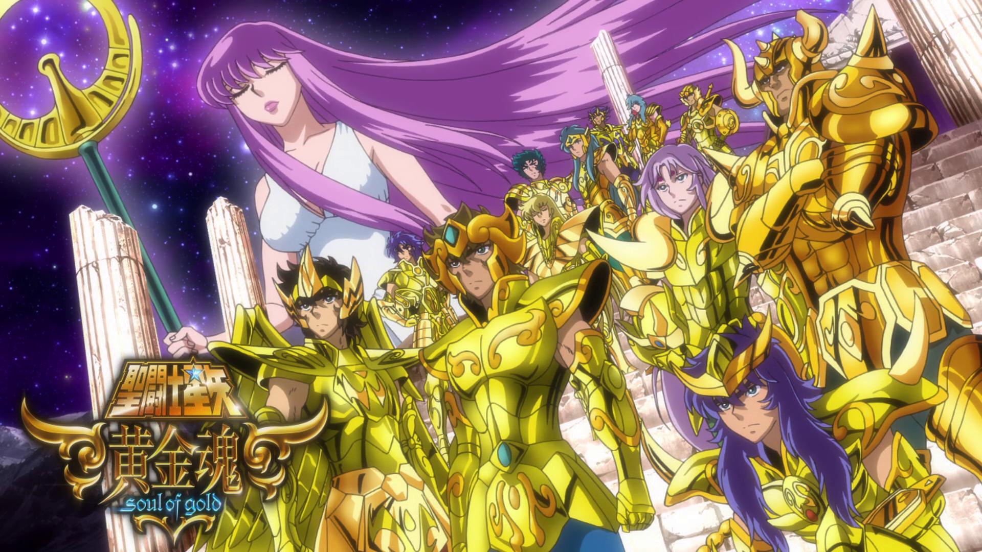 Saint Seiya Wallpapers Anime Hq Saint Seiya Pictures 4k