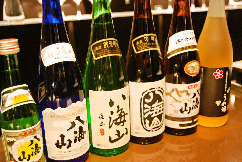 Images of Sake | 2896x1944