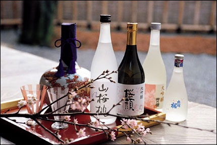 Amazing Sake Pictures & Backgrounds