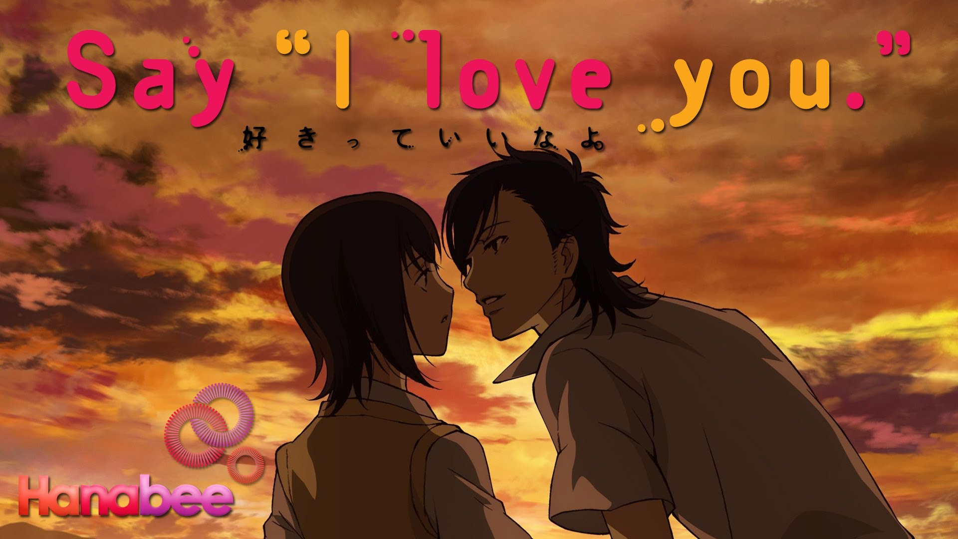 Say I Love You Wallpapers Anime Hq Say I Love You Pictures