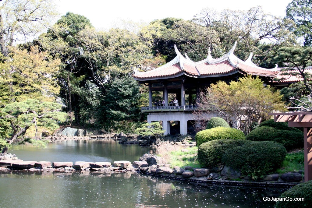 HQ Shinjuku Gyoen Garden Wallpapers | File 245.26Kb