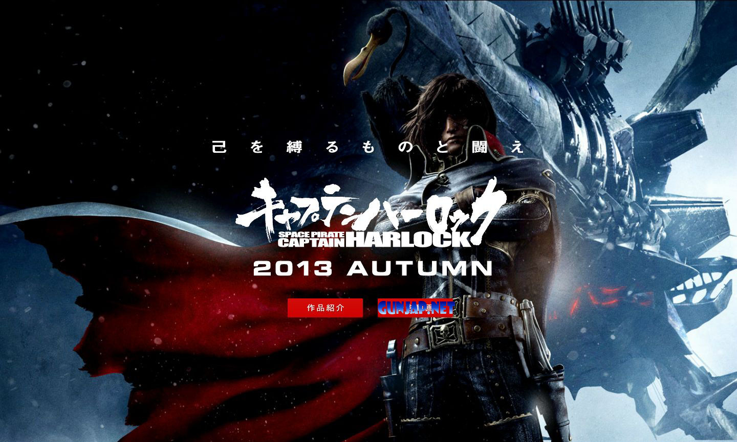 Nice Images Collection: Space Pirate Captain Harlock Desktop Wallpapers