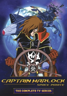 Space Pirate Captain Harlock Pics, Cartoon Collection