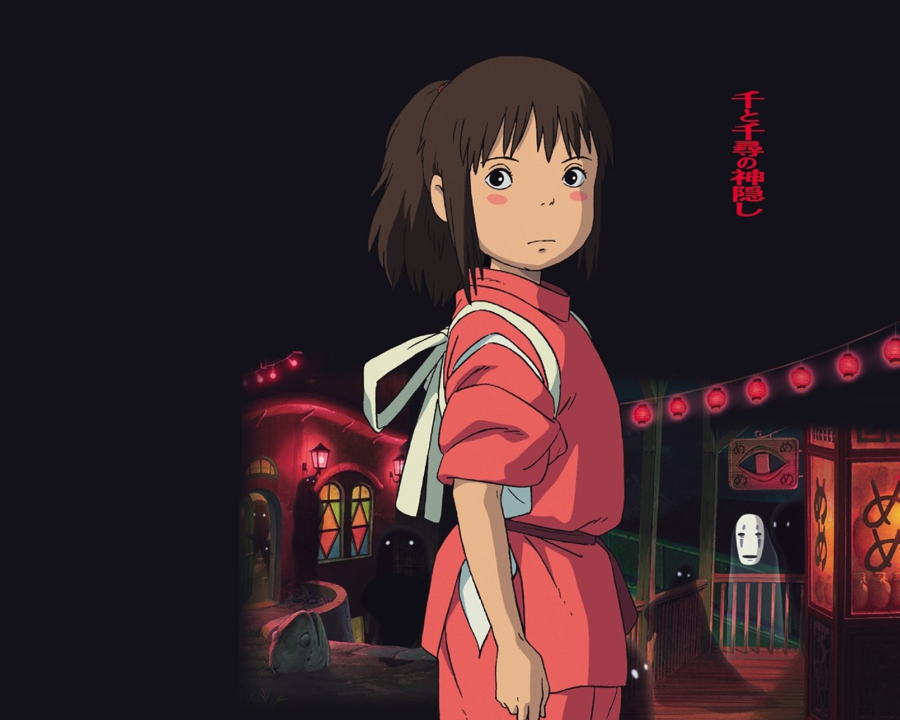 Spirited Away Wallpapers Movie Hq Spirited Away Pictures 4k