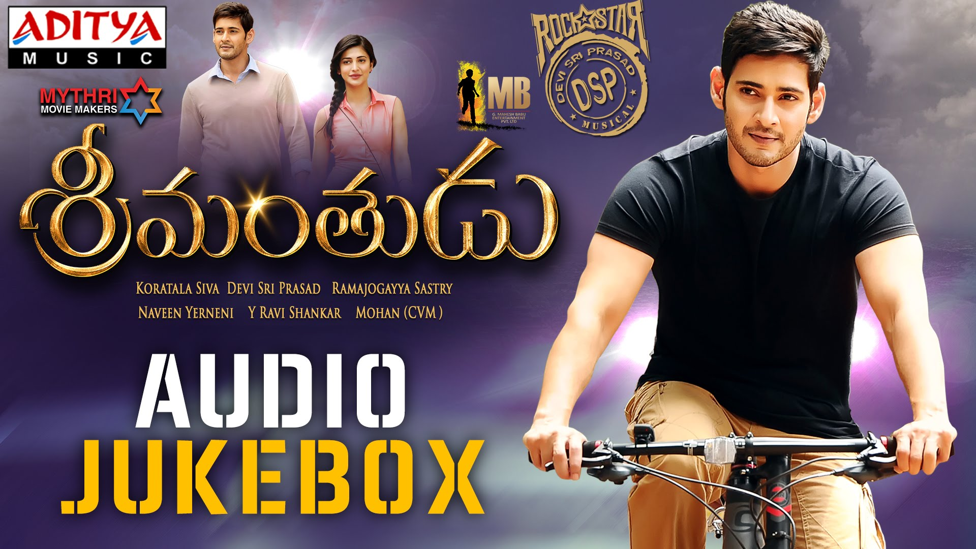Srimanthudu wallpapers, Movie, HQ Srimanthudu pictures | 4K