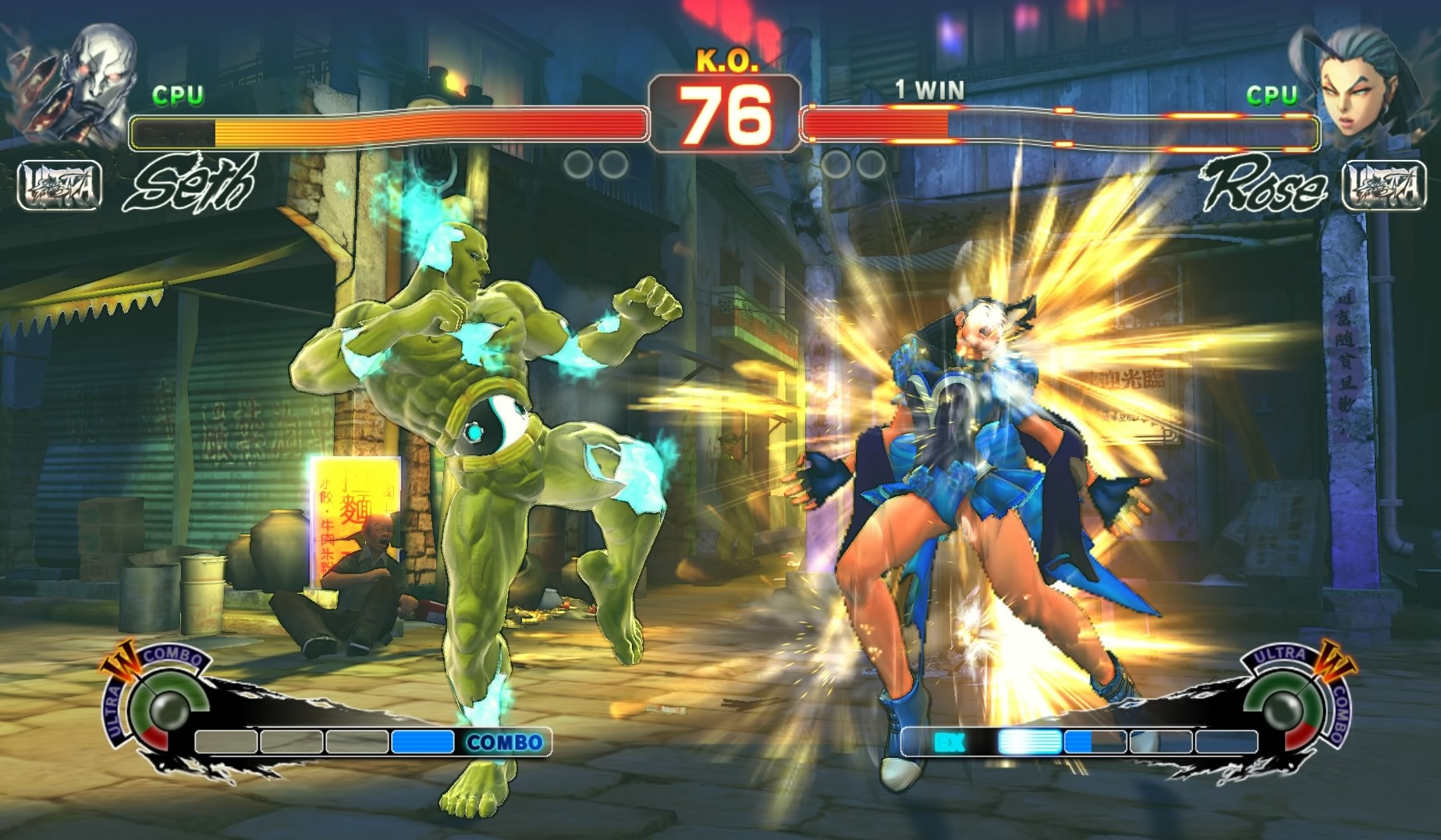 Street Fighter IV wallpapers, Video Game, HQ Street Fighter IV