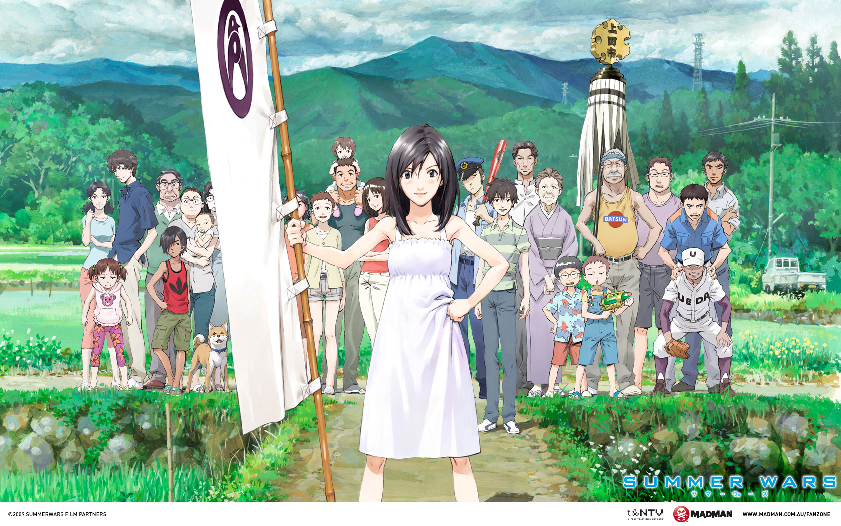 Summer Wars Wallpapers Anime Hq Summer Wars Pictures 4k Wallpapers 2019