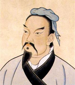 HQ Sun Tzu Wallpapers | File 27.39Kb
