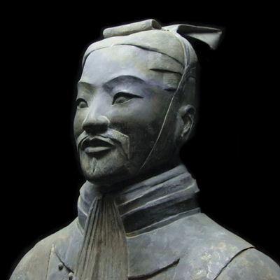 400x400 > Sun Tzu Wallpapers