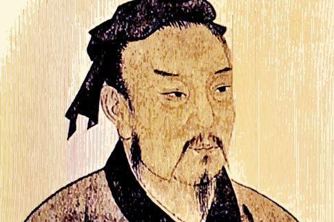 HQ Sun Tzu Wallpapers | File 36.9Kb