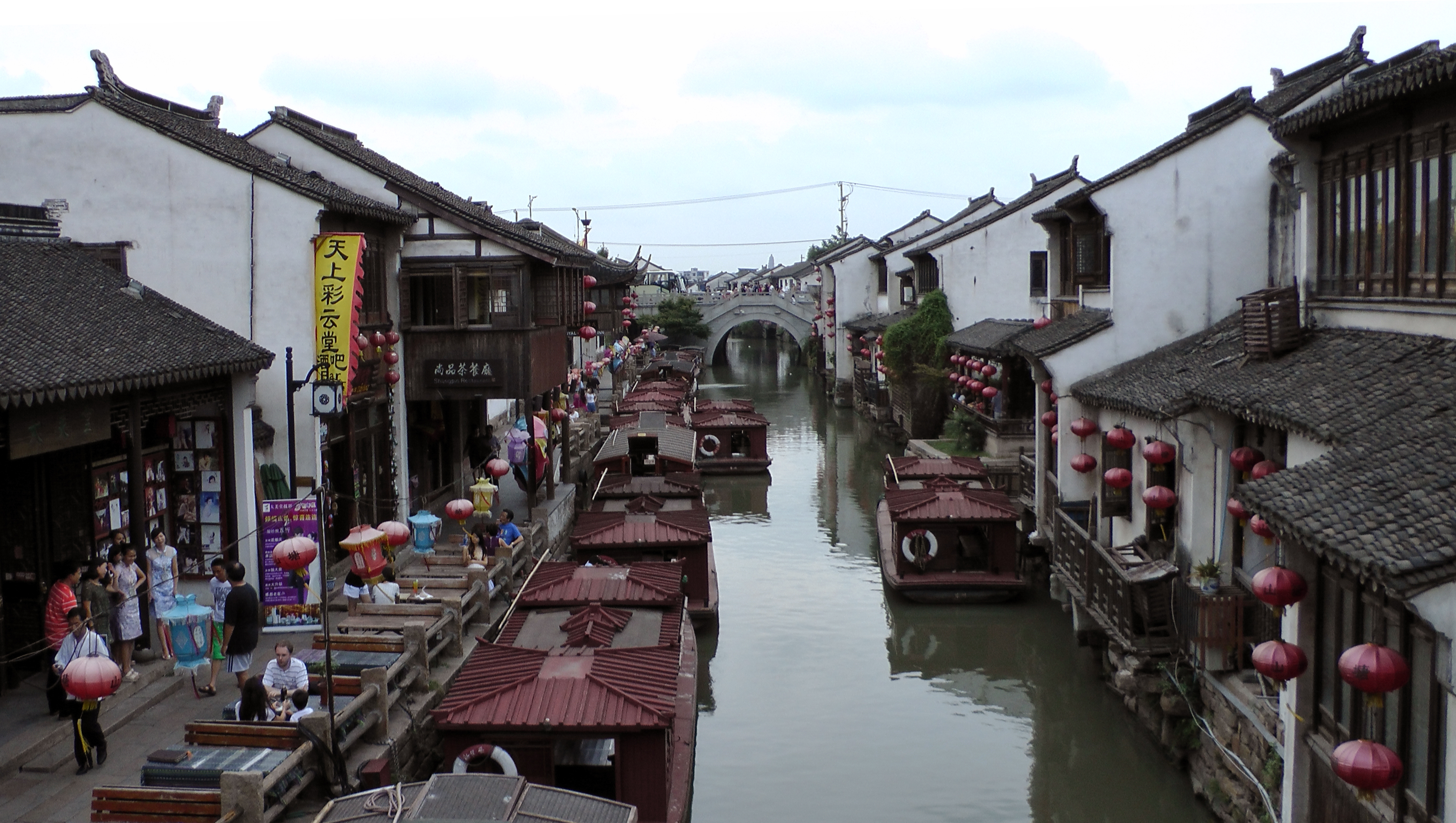 HD Quality Wallpaper   Collection: Man Made, 4644x2626 Suzhou