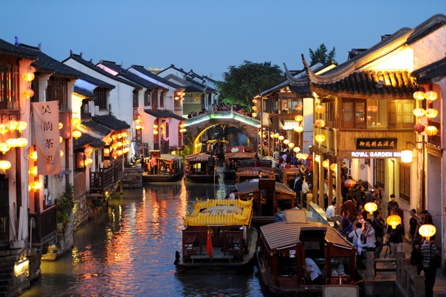 Suzhou Pics, Man Made Collection