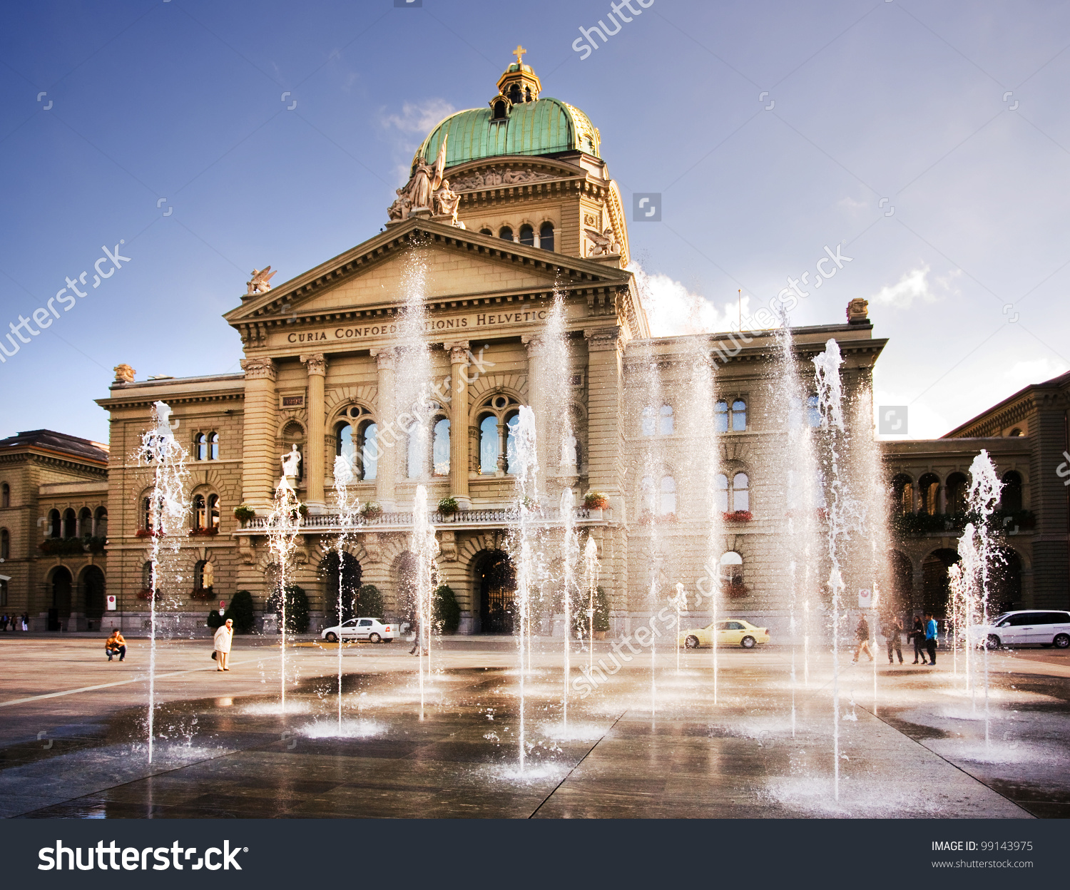 Nice wallpapers Swiss Parliament Building 1500x1248px