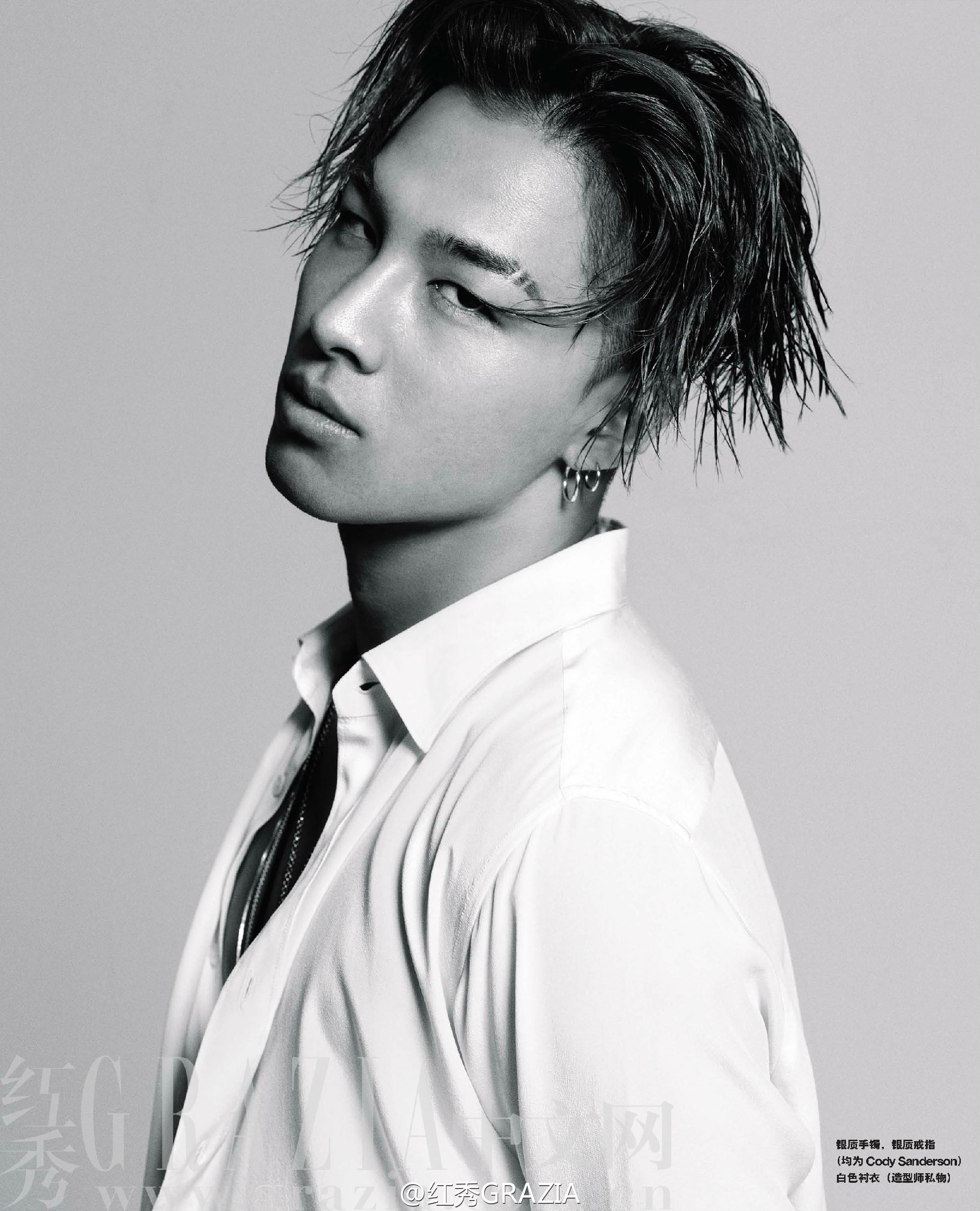 Amazing Taeyang Pictures & Backgrounds