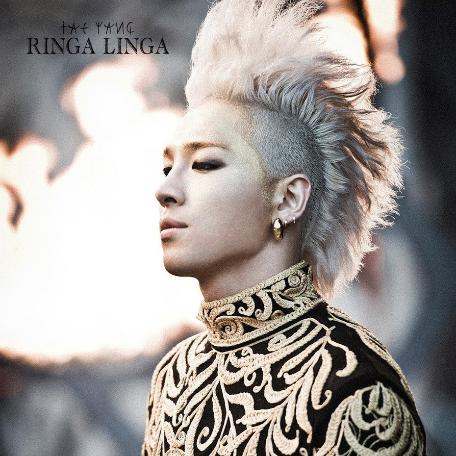 HD Quality Wallpaper | Collection: Music, 894x894 Taeyang