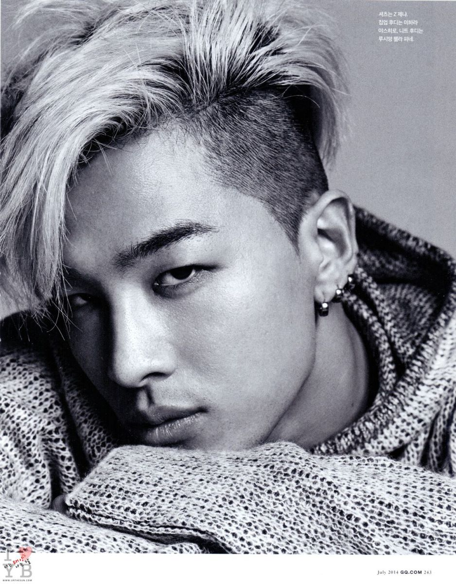 HD Quality Wallpaper | Collection: Music, 938x1200 Taeyang
