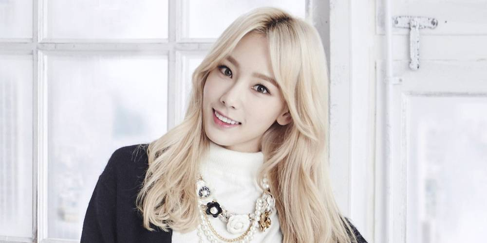 Taeyeon Backgrounds, Compatible - PC, Mobile, Gadgets| 1000x500 px