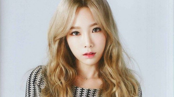 Images of Taeyeon   715x400
