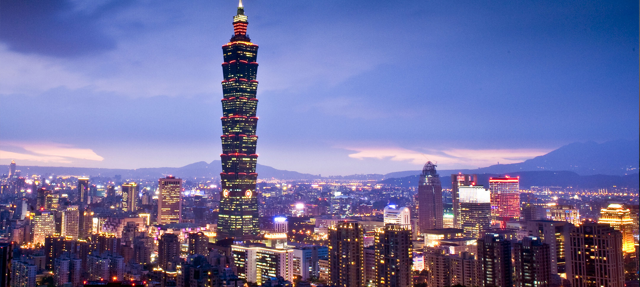 Images of Taipei | 2160x968