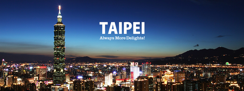 960x360 > Taipei Wallpapers