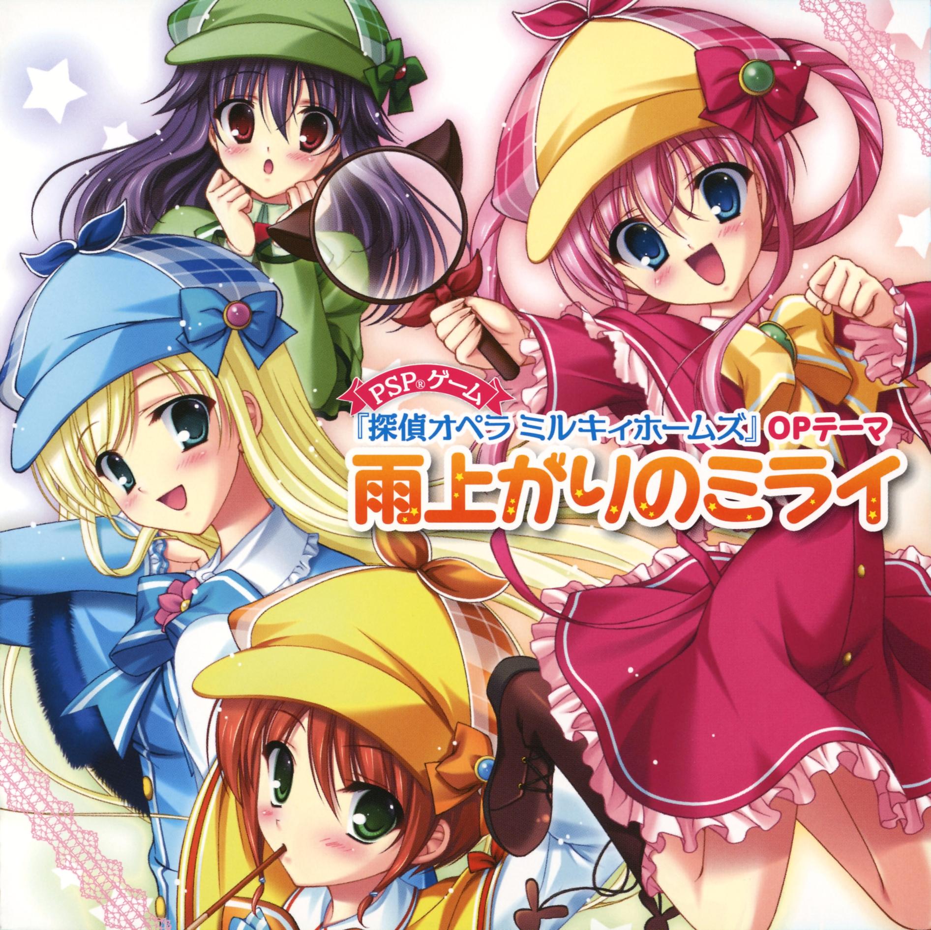 Tantei Opera Milky Holmes - JapanpopcultureHQ