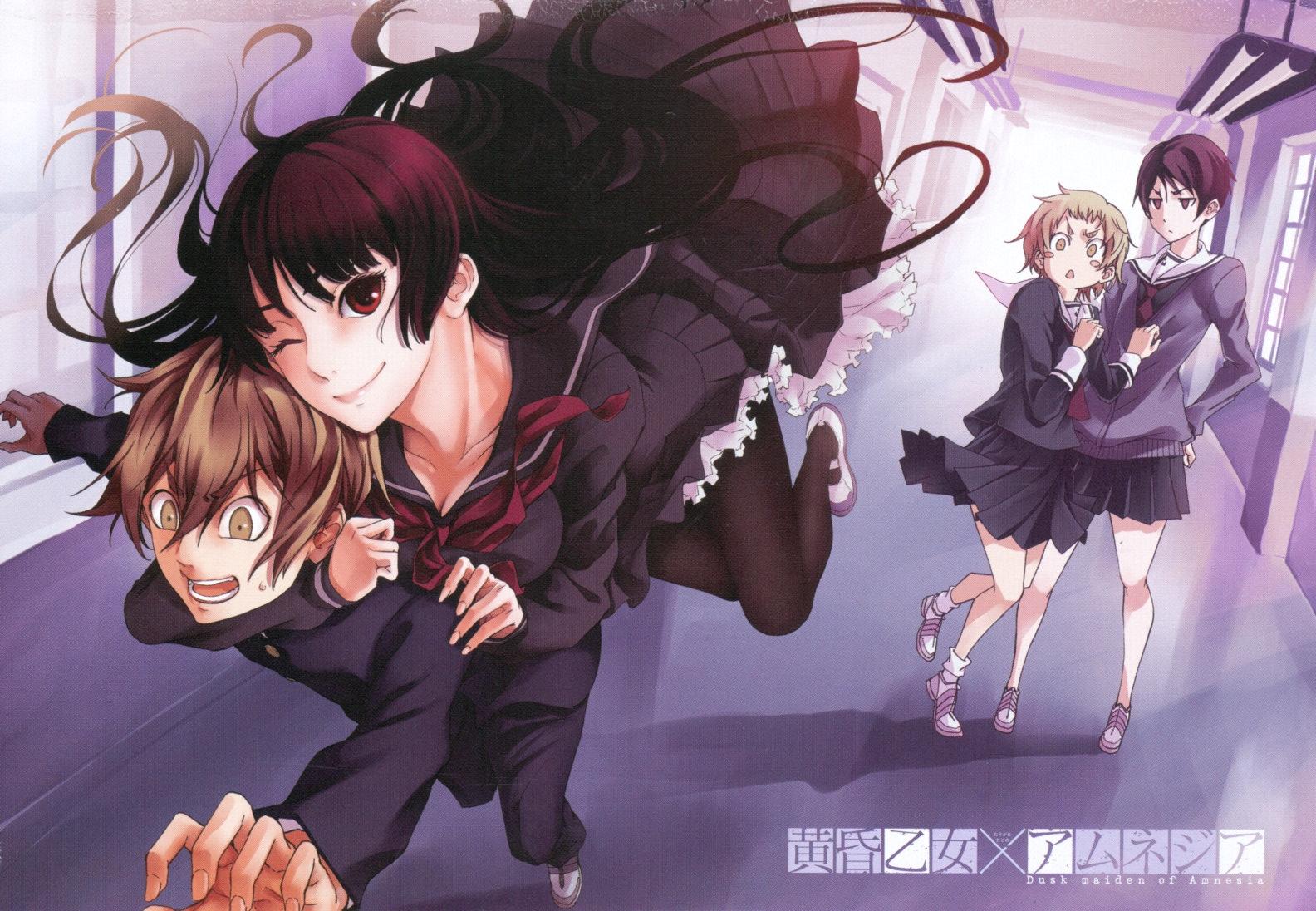 Tasogare Otome X Amnesia Wallpapers Anime Hq Tasogare Otome X Amnesia Pictures 4k Wallpapers 19