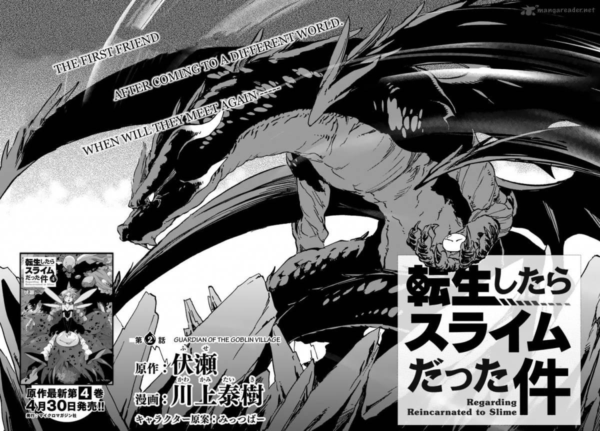 Nice Images Collection: Tensei Shitara Slime Datta Ken Desktop Wallpapers