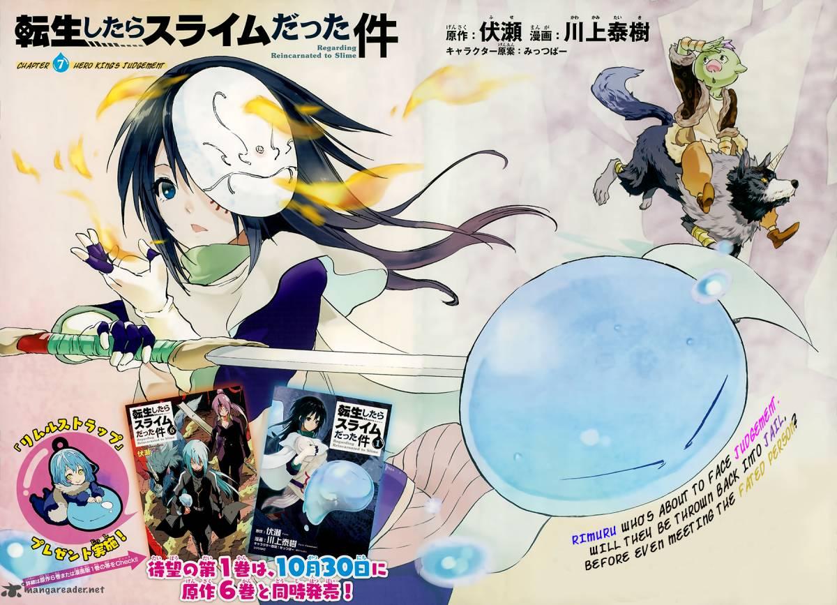 1200x867 > Tensei Shitara Slime Datta Ken Wallpapers