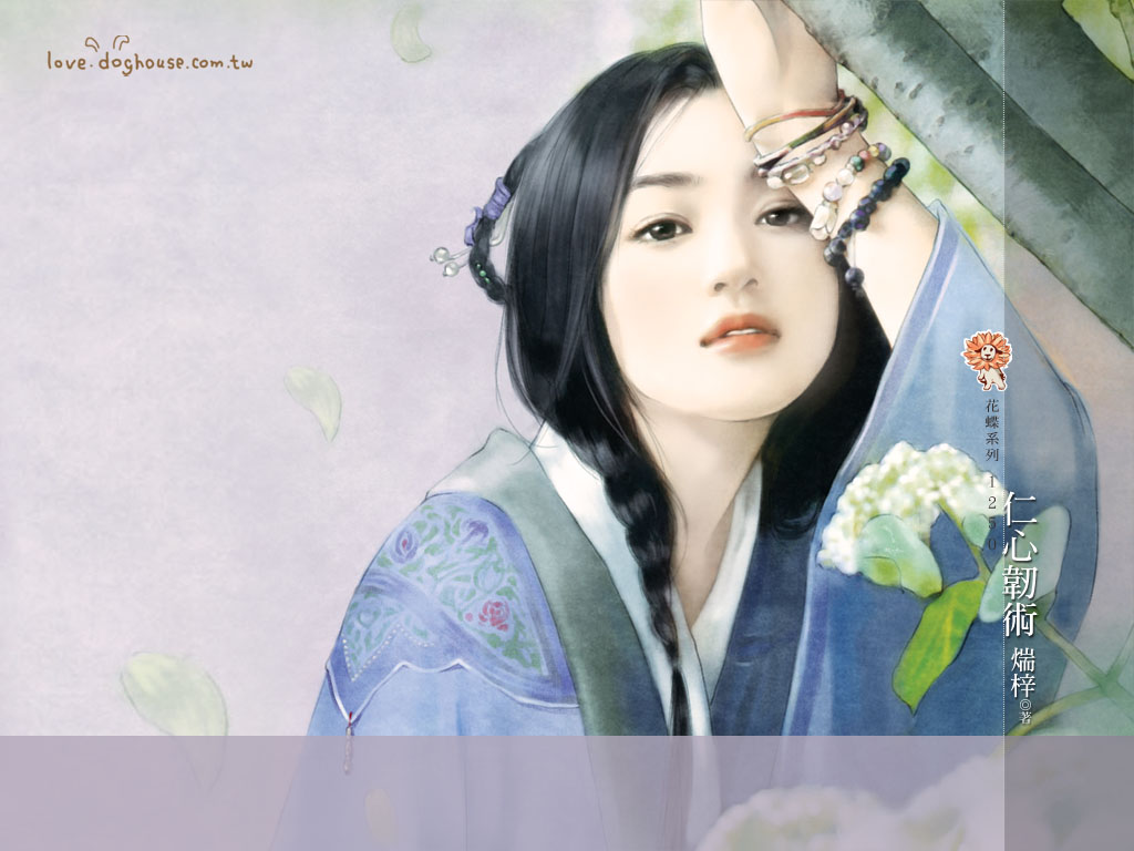 Images of The Ancient Chinese Beauty | 1024x768