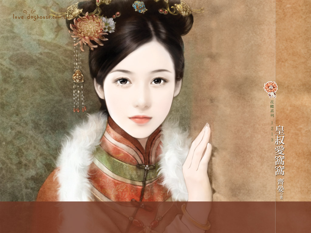The Ancient Chinese Beauty Backgrounds, Compatible - PC, Mobile, Gadgets| 1024x768 px