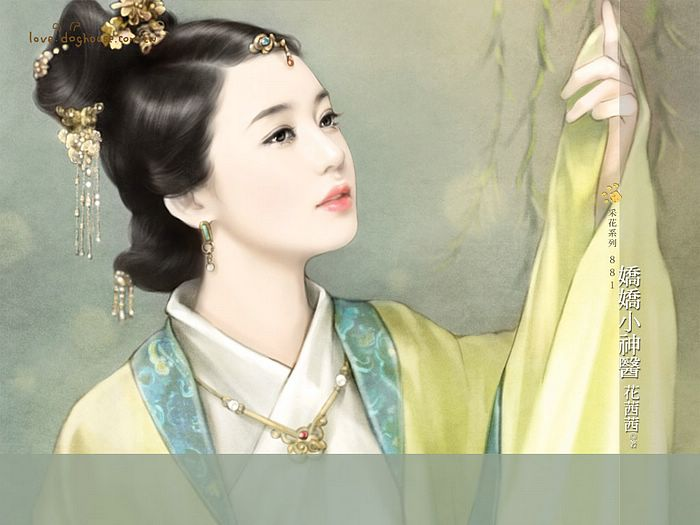 HD Quality Wallpaper | Collection: Artistic, 700x525 The Ancient Chinese Beauty