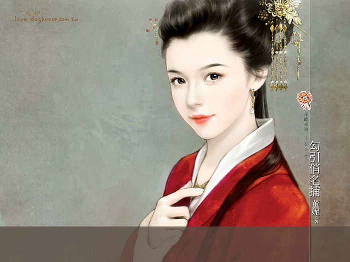 High Resolution Wallpaper | The Ancient Chinese Beauty 700x525 px