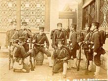 The Boxer Rebellion #19