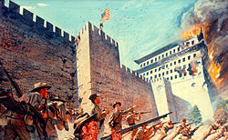Images of The Boxer Rebellion | 250x154